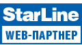 starline web partner
