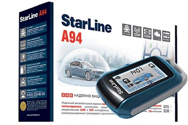 Старлайн А94 Инструкция
