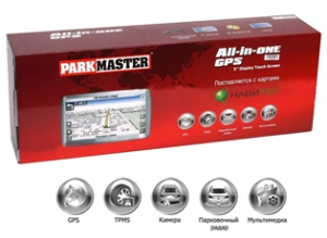 ParkMaster All-In-One